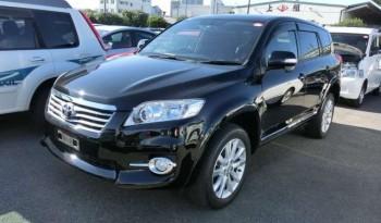 2012 Toyota Vanguard (Stock#2680)