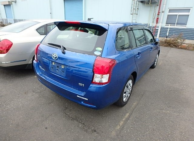2013 Toyota Corolla Fielder Hybrid (Stock#2112) full