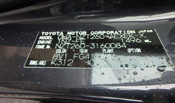 2015 Toyota Premio (#1701) full